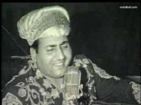 Dil De Diya Hai Tujhko Lyrics - Mohammed Rafi, Shamshad Begum