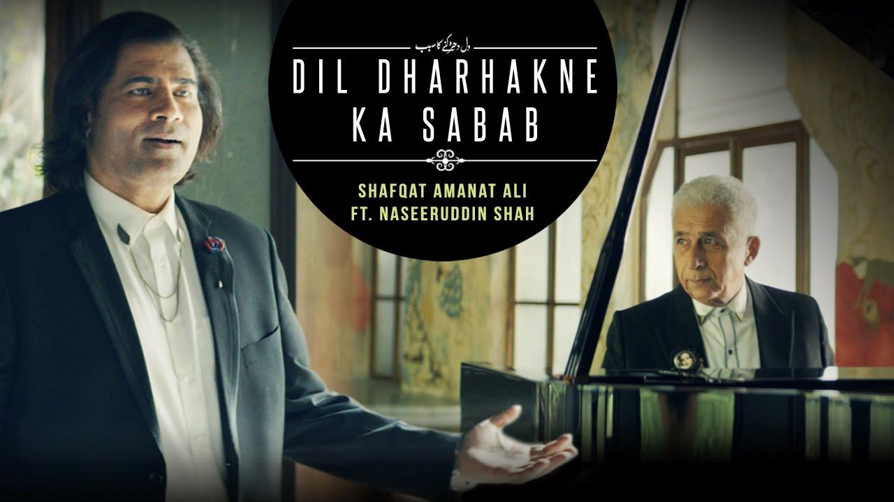 Dil Dharhakne Ka Sabab Lyrics - Shafqat Amanat Ali Khan