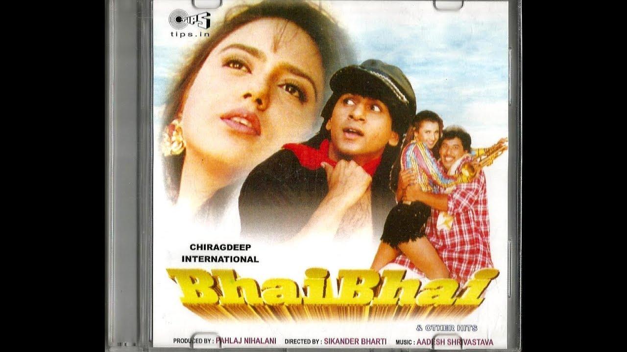 Dil Dil Dil Lyrics - Alka Yagnik, Kumar Sanu