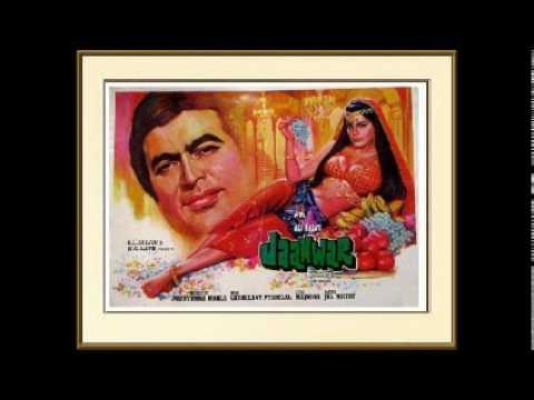 Dil Geet Milan Ke Gane Laga Lyrics - Asha Bhosle, Kishore Kumar