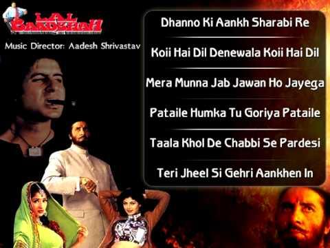 Dil Ki Dhadkan Bole Lyrics - Alka Yagnik, Sapna Awasthi Singh, Udit Narayan