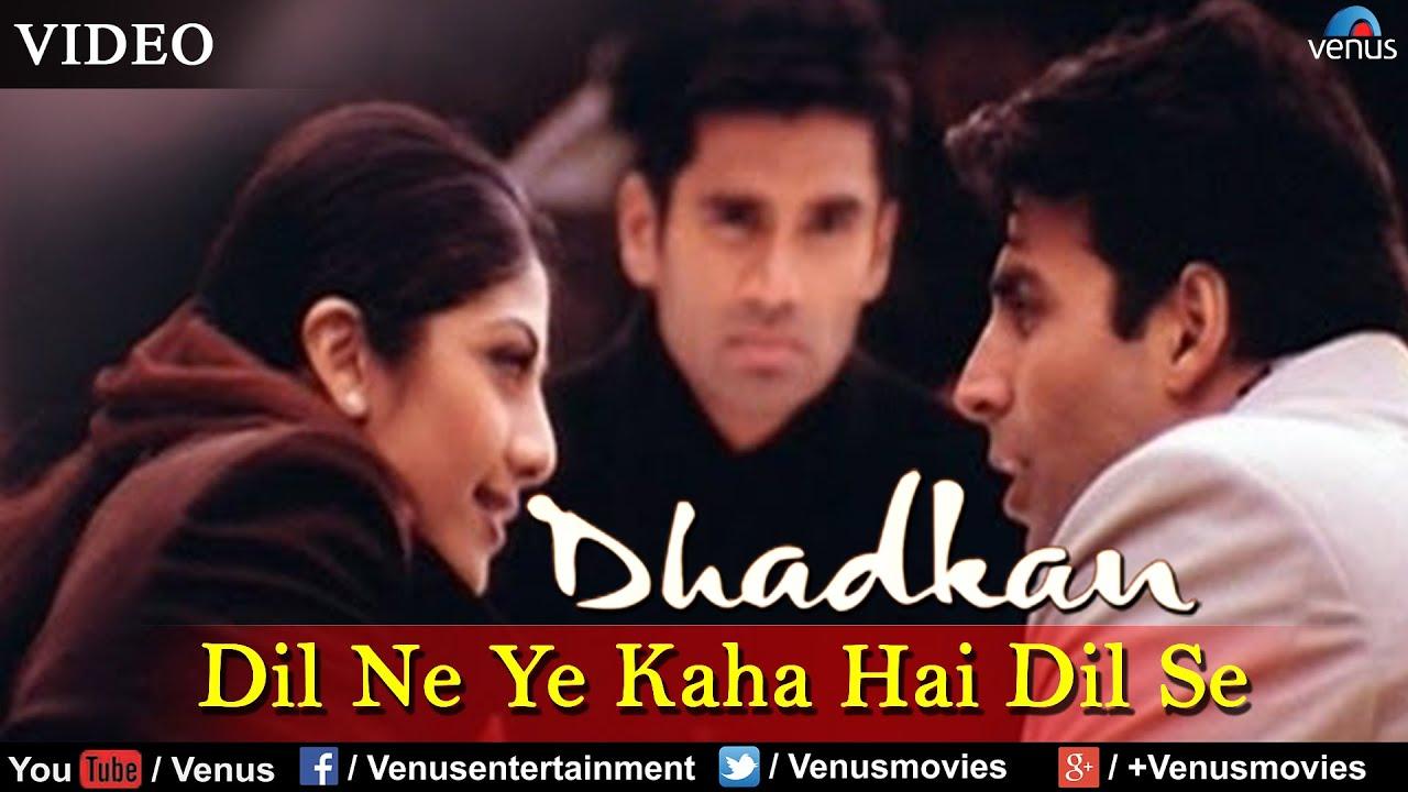 Dil Ne Yeh Kaha Hai - 2 Lyrics - Alka Yagnik, Udit Narayan