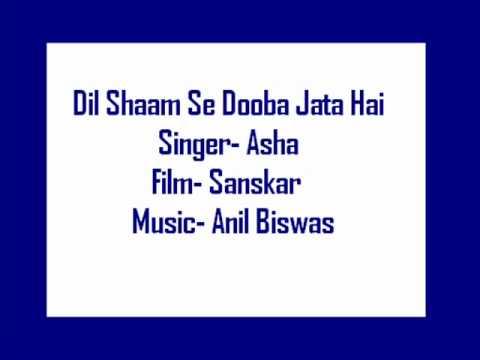Dil Shaam Se Duba Jata Hai Lyrics - Asha Bhosle
