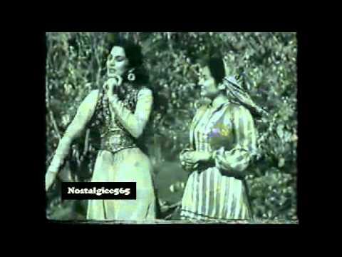 Dilbar Se Pyar Chhupane Lyrics - Geeta Ghosh Roy Chowdhuri (Geeta Dutt)