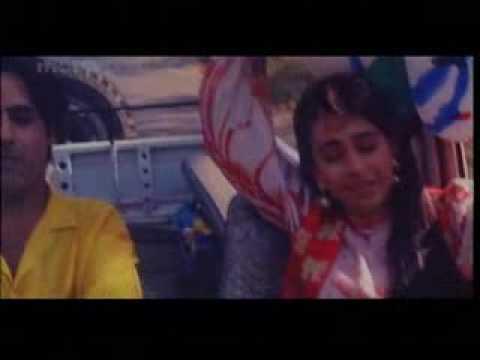 Dildar Jab Tak Na Mile Lyrics - Kavita Krishnamurthy, Kumar Sanu