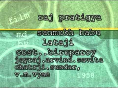 Do Ankhiya Do Ankhiyo Se Lad Gayi Lyrics - Lata Mangeshkar