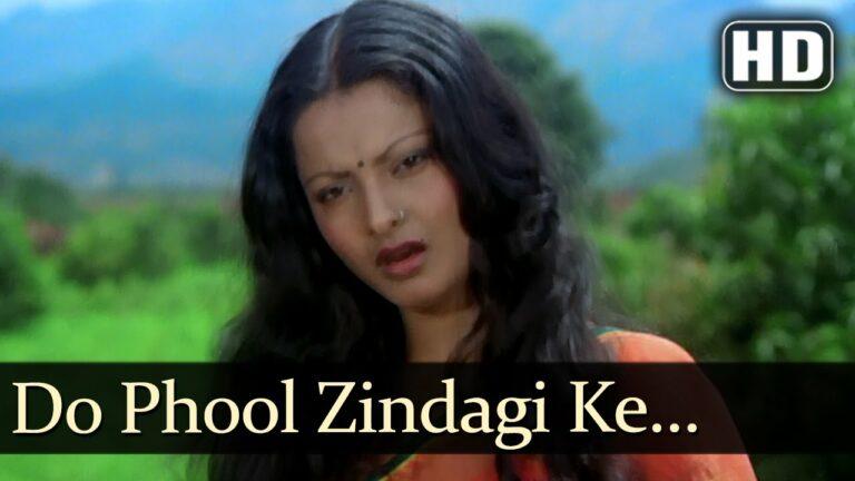 Do Phul Zindagi Ke Lyrics - Lata Mangeshkar
