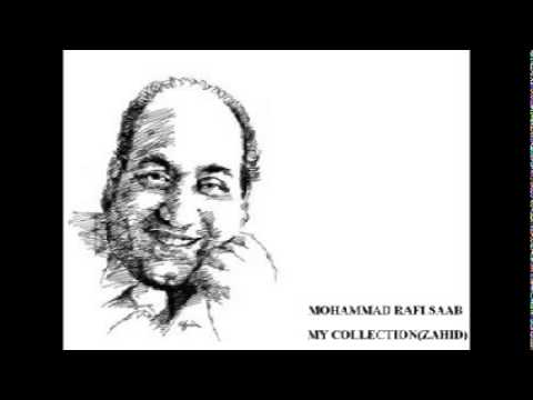 Do Wida Do Pran Lyrics - Mohammed Rafi