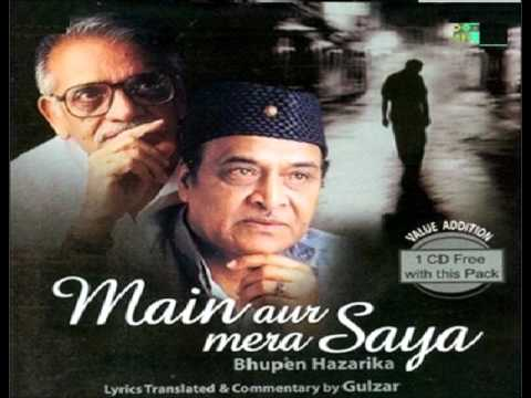 Dola Ho Dola Lyrics - Bhupen Hazarika