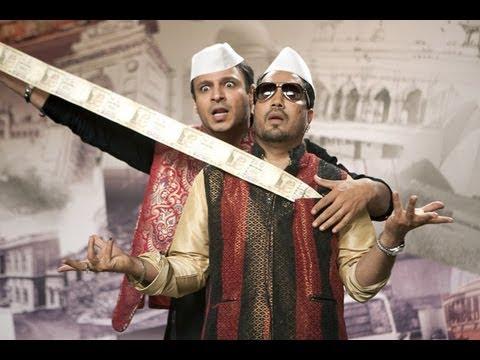 Don't Fuff My Mind Lyrics - Mika Singh, Vivek Oberoi
