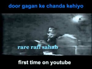 Door Gagan Ke Chanda Lyrics - Mohammed Rafi