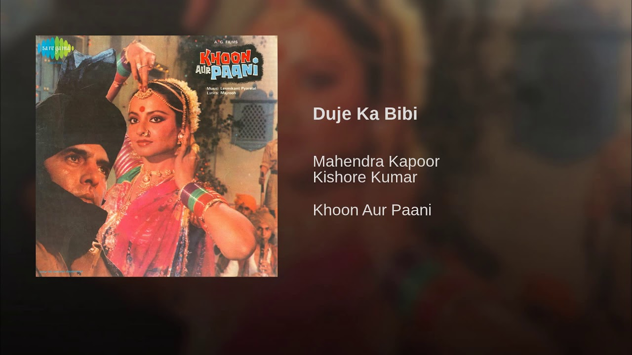 Duje Ki Biwi Lyrics - Kishore Kumar, Mahendra Kapoor