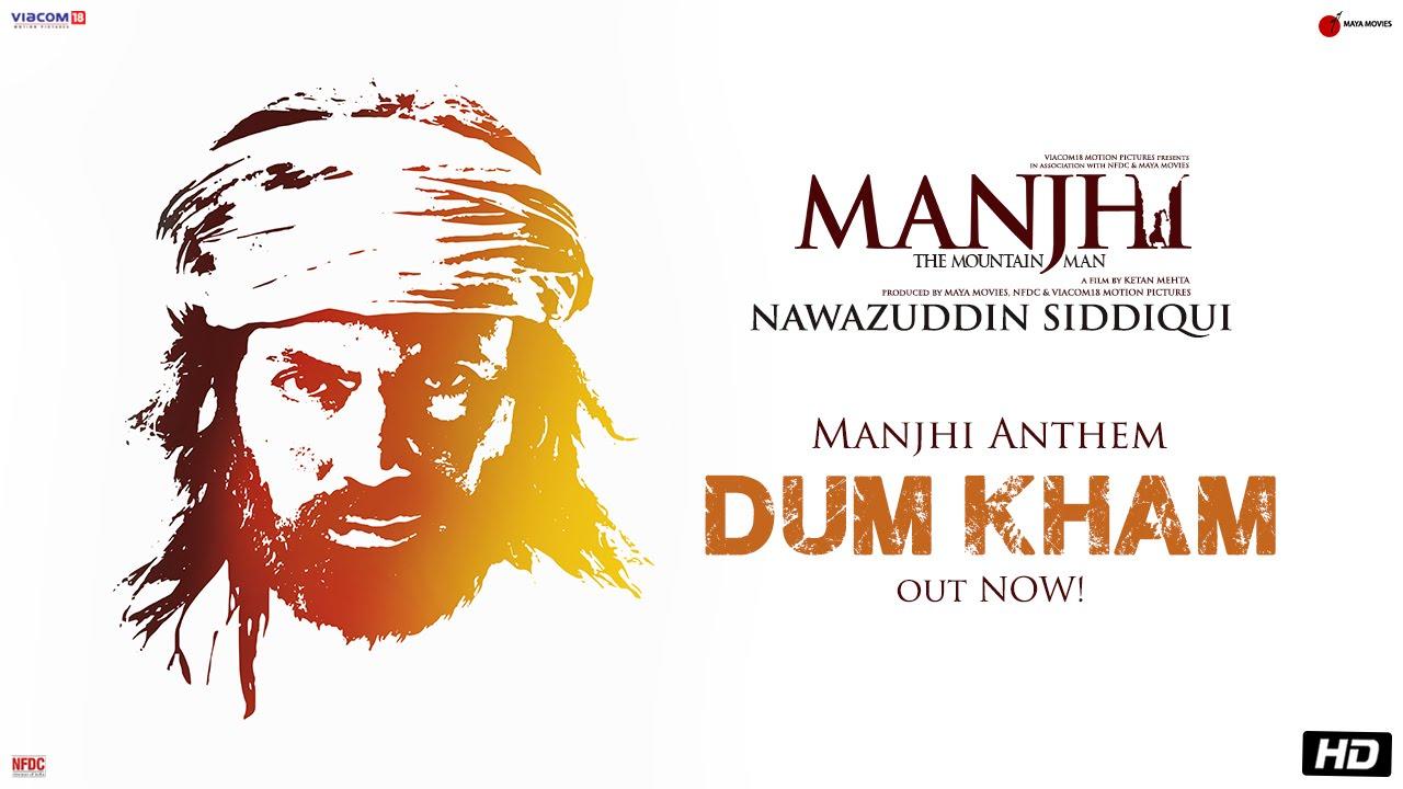 Dum Kham Lyrics - Divya Kumar