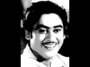 Dum Tumhaari Dum Lyrics - Kishore Kumar