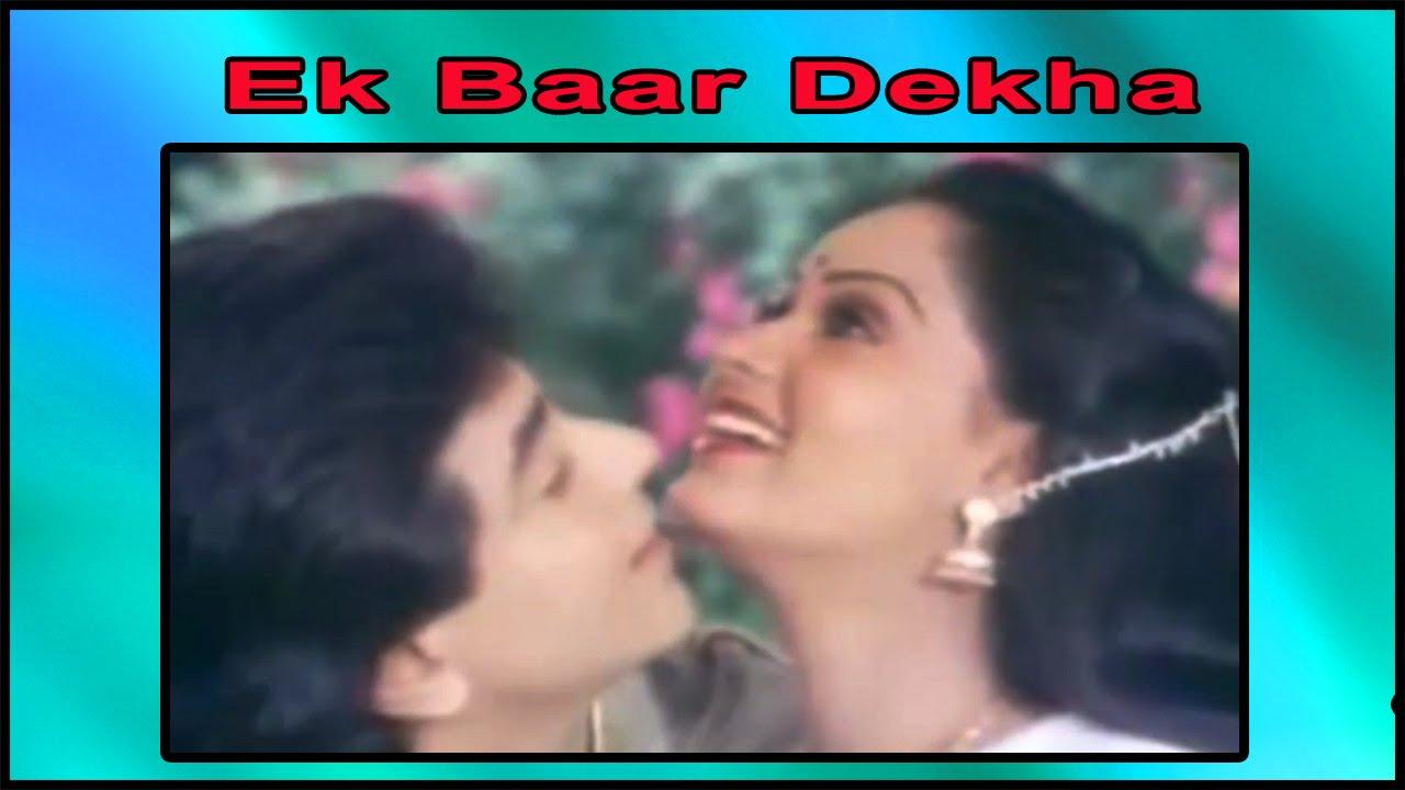 Ek Baar Dekha To Lyrics - Asha Bhosle, Kishore Kumar