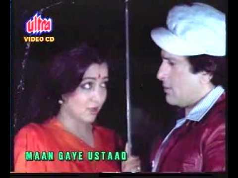 Ek Chhatri Aur Hum Hai Do Lyrics - Om Prakash Sharma