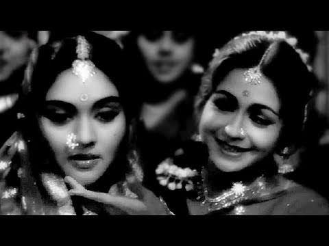 Ek Naye Mehman Lyrics - Lata Mangeshkar