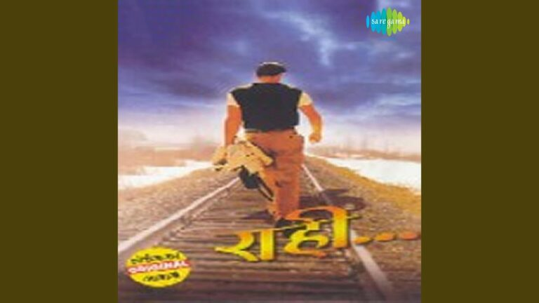 Ek Pal Ru Jana O Jane Wale Lyrics - Lata Mangeshkar