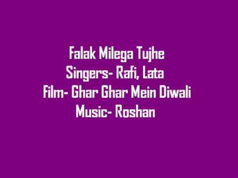 Falak Milega Tujhe Kya Lyrics - Lata Mangeshkar, Mohammed Rafi