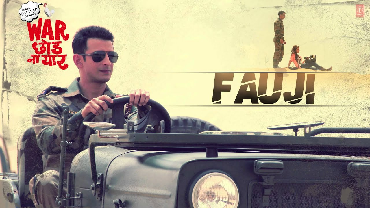 Fauji Lyrics - Brijesh Shandilya, Luv o'trigger, Marianne D'Cruz, Mika Singh