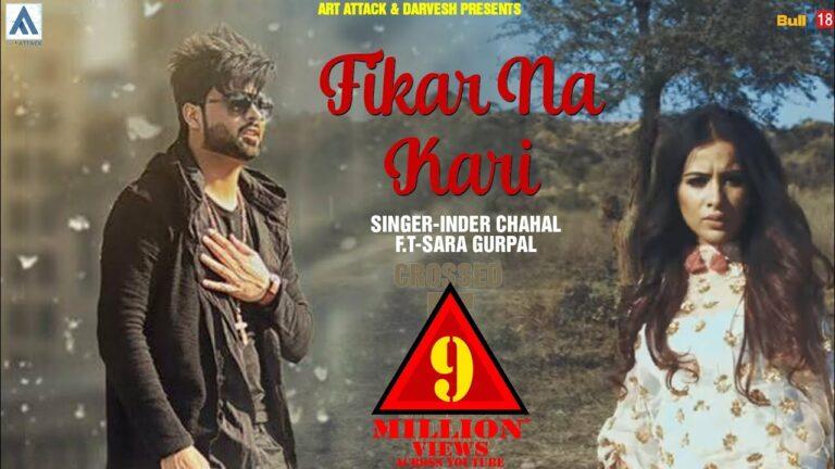 Fikar Na Kari (Title) Lyrics - Inder Chahal
