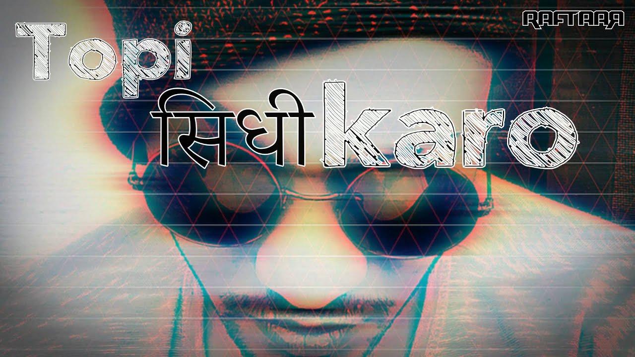 For You Lyrics - Raftaar