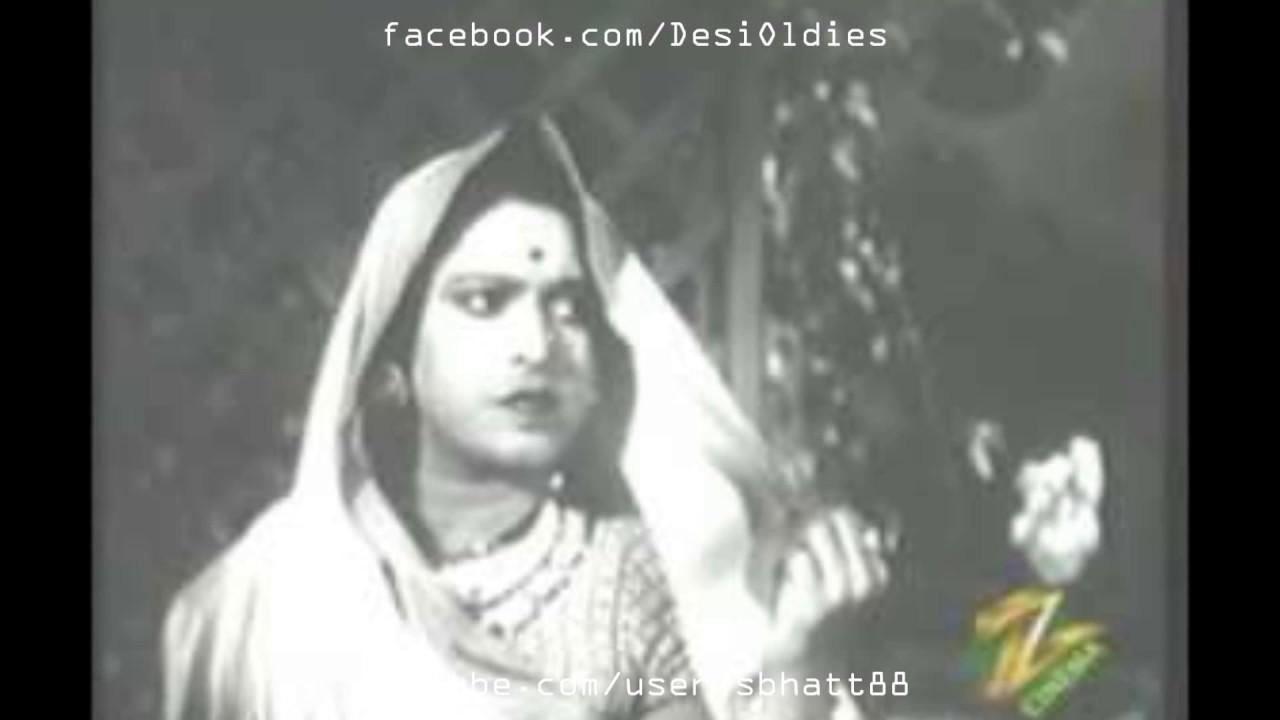Gaa Koyaliya Aayi Bahaar Lyrics - Amirbai Karnataki
