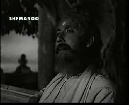 Ganga Aaye Kahan Se Lyrics - Hemanta Kumar Mukhopadhyay