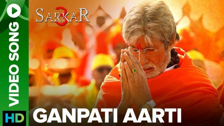 Ganpati Aarti Lyrics - Amitabh Bachchan
