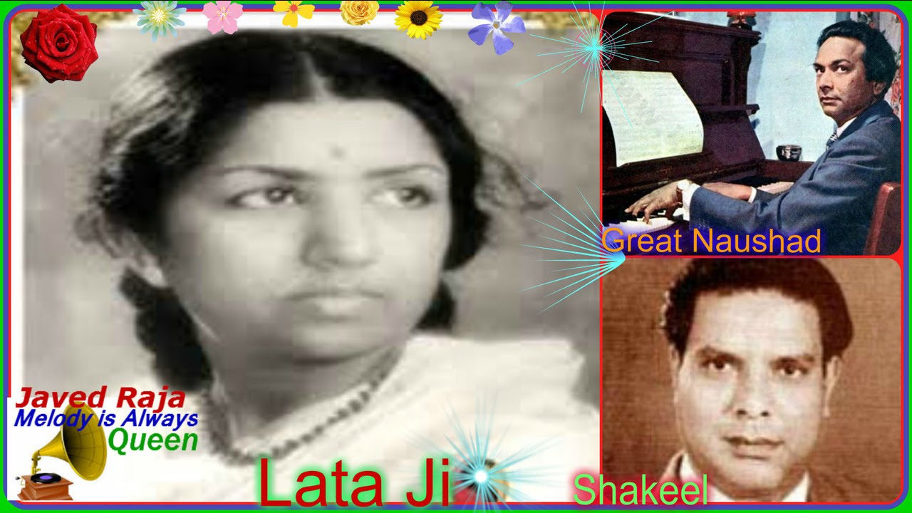 Garibo Ko Tu Aey Duniya Lyrics - Lata Mangeshkar