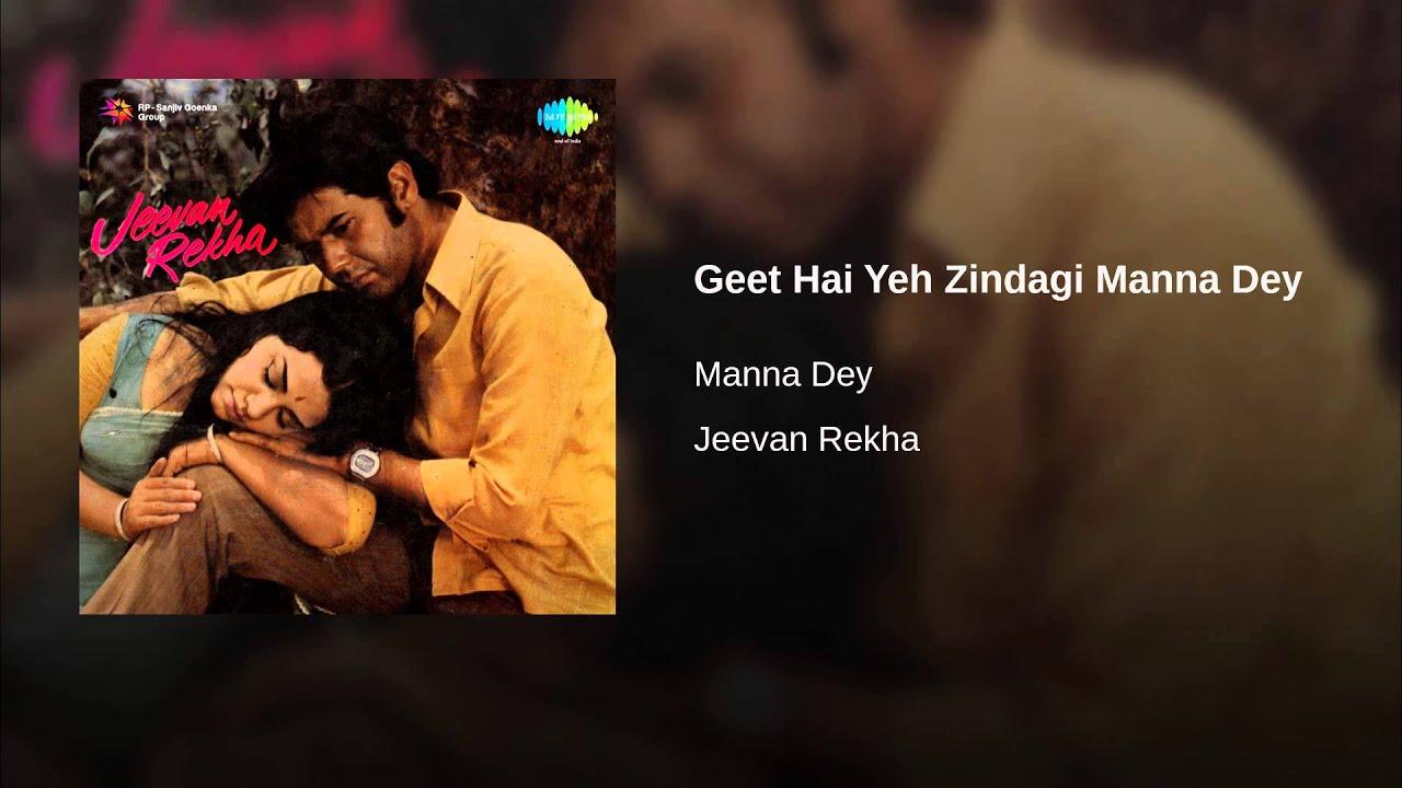 Geet Hai Ye Zindagi Lyrics - Prabodh Chandra Dey (Manna Dey)
