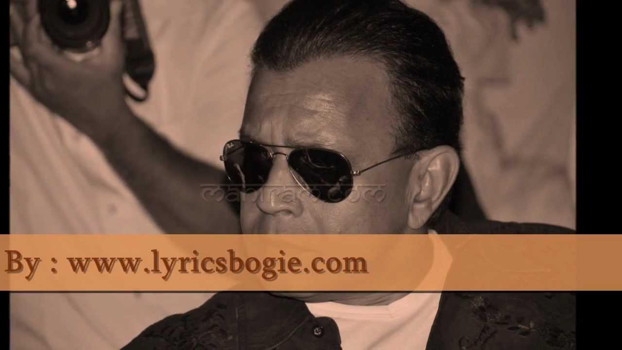 Ghar Ki Tijori Mein Lyrics - Jatin Pandit, Prabodh Chandra Dey (Manna Dey)