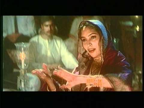Ghar Nahin Hamare Lyrics - Arati Ankalikar Tikekar