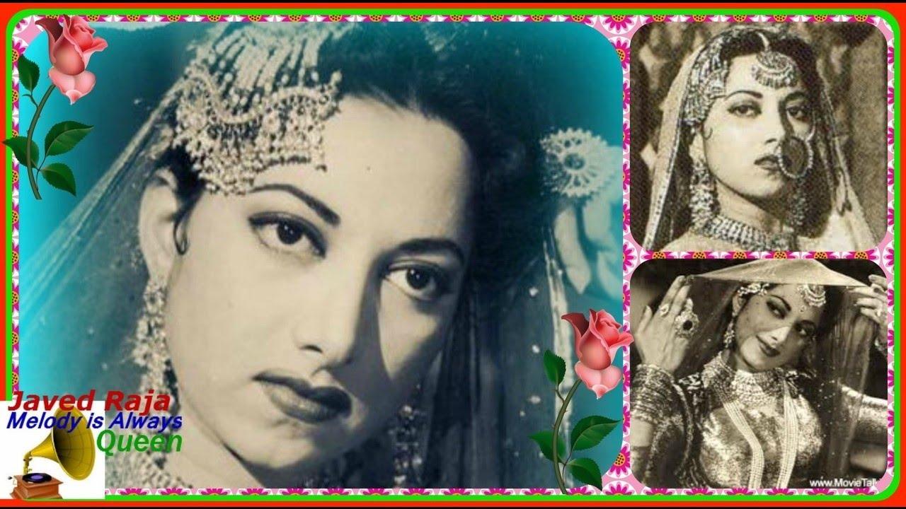 Ghir Aayi Badariya Lyrics - Nirmala Devi
