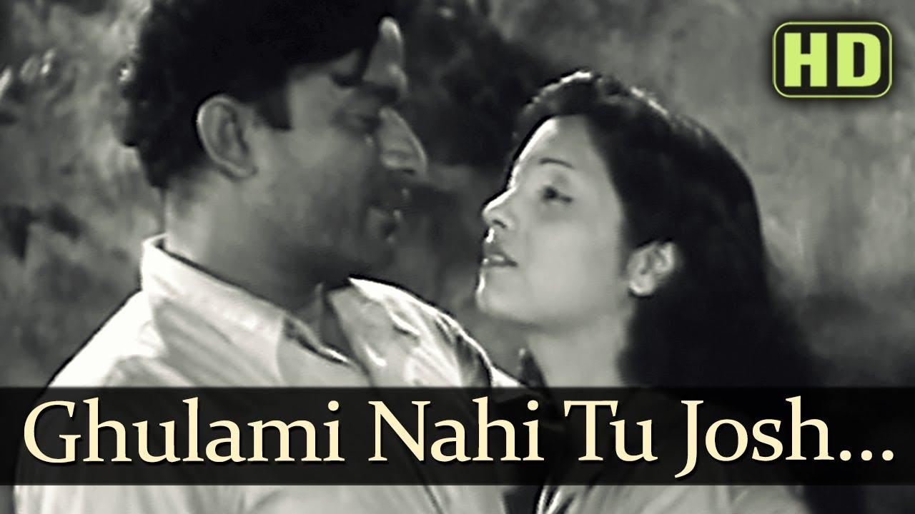 Ghulam Nahin Tu Josh Mein Lyrics - Jayshree Shivram