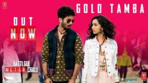 Gold Tamba Lyrics - Nakash Aziz