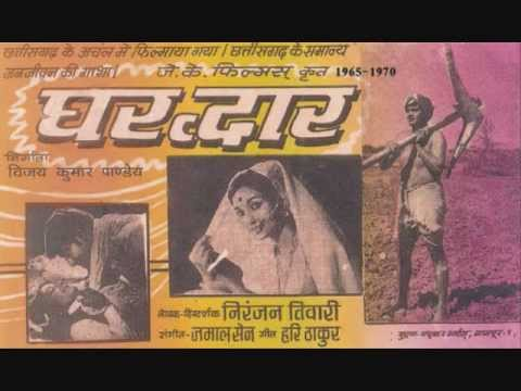 Gonda Phoolge More Raaja Lyrics - Mohammed Rafi
