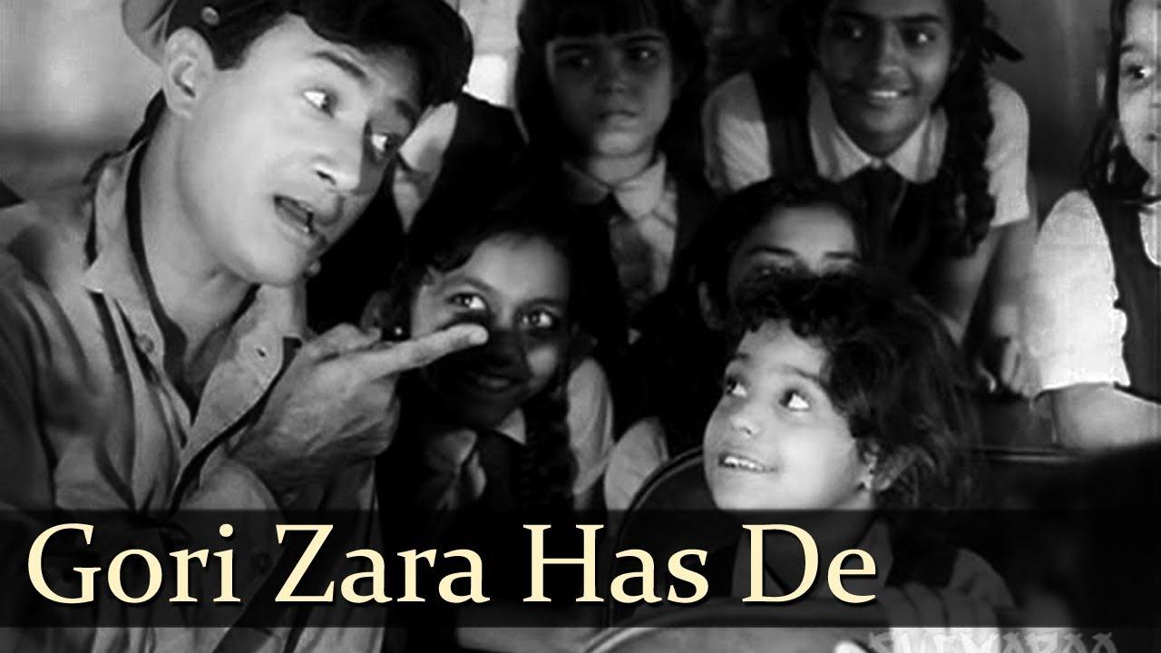 Gori Zara Has De Lyrics - Mohammed Rafi