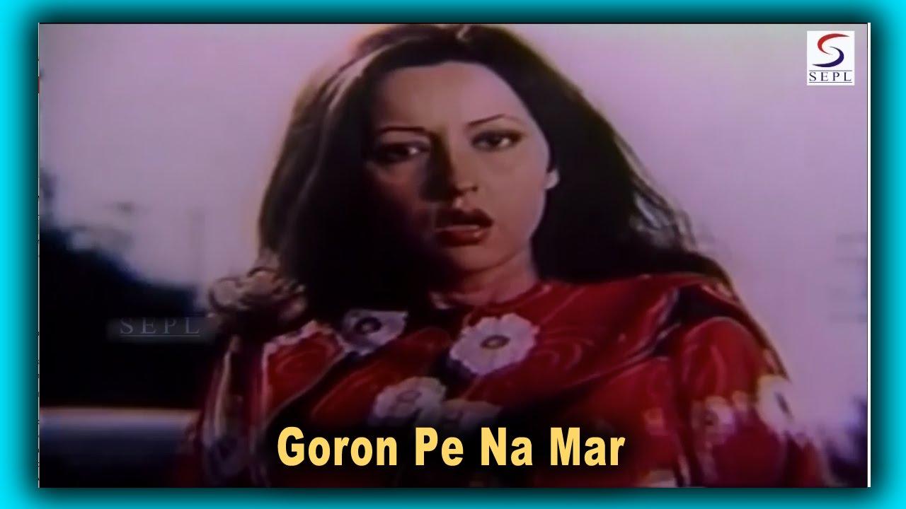 Goron Pe Na Mar Lyrics - Kishore Kumar, Libi Rana