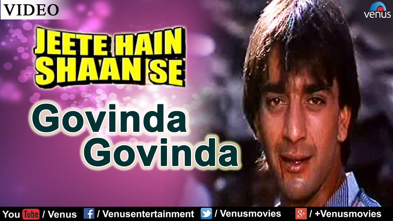Govinda Govinda Lyrics - Shabbir Kumar