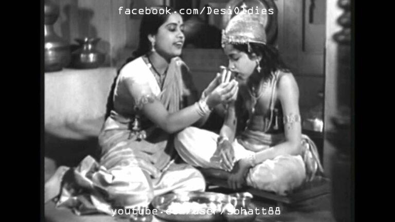 Graas Ye Preeti Ka Lyrics - Shanta Apte
