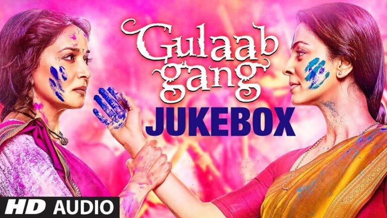 Gulaab Gang (Title) Lyrics - Malabika Brahma, Shilpa Rao