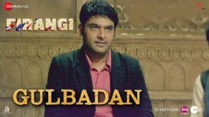 Gulbadan Lyrics - Mamta Sharma