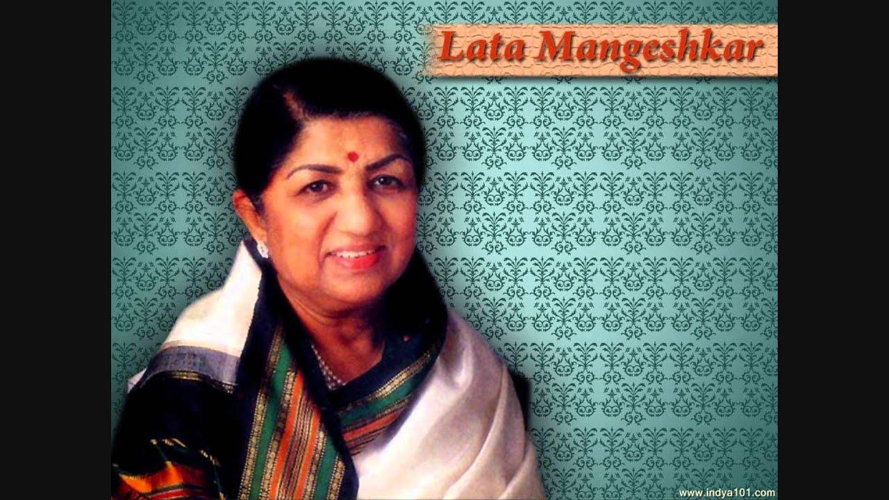 Gyan Ka Daan Hi Lyrics - Lata Mangeshkar