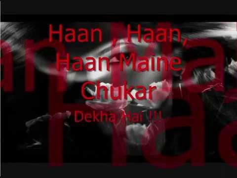 Haan Maine Chukar Dekha Hain Lyrics - Gayatri Ganjawala