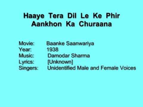 Haaye Tera Dil Le Ke Phir Lyrics - Ahmed Dilawar, Vatsala Kumthekar