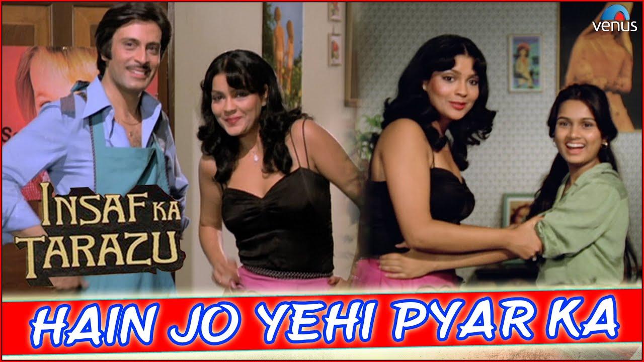 Hai Jo Yehi Pyar Lyrics - Asha Bhosle, Hemlata (Lata Bhatt)