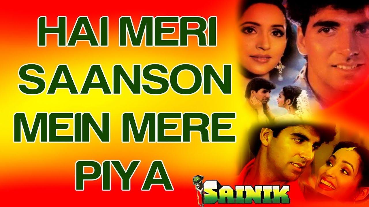 Hai Meri Saason Mein Lyrics - Suhasini