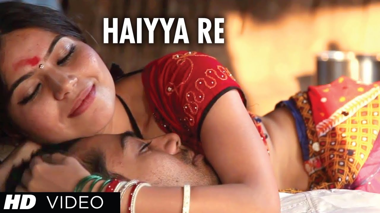 Haiyya Re Lyrics - Prakash Prabhakar, Smita