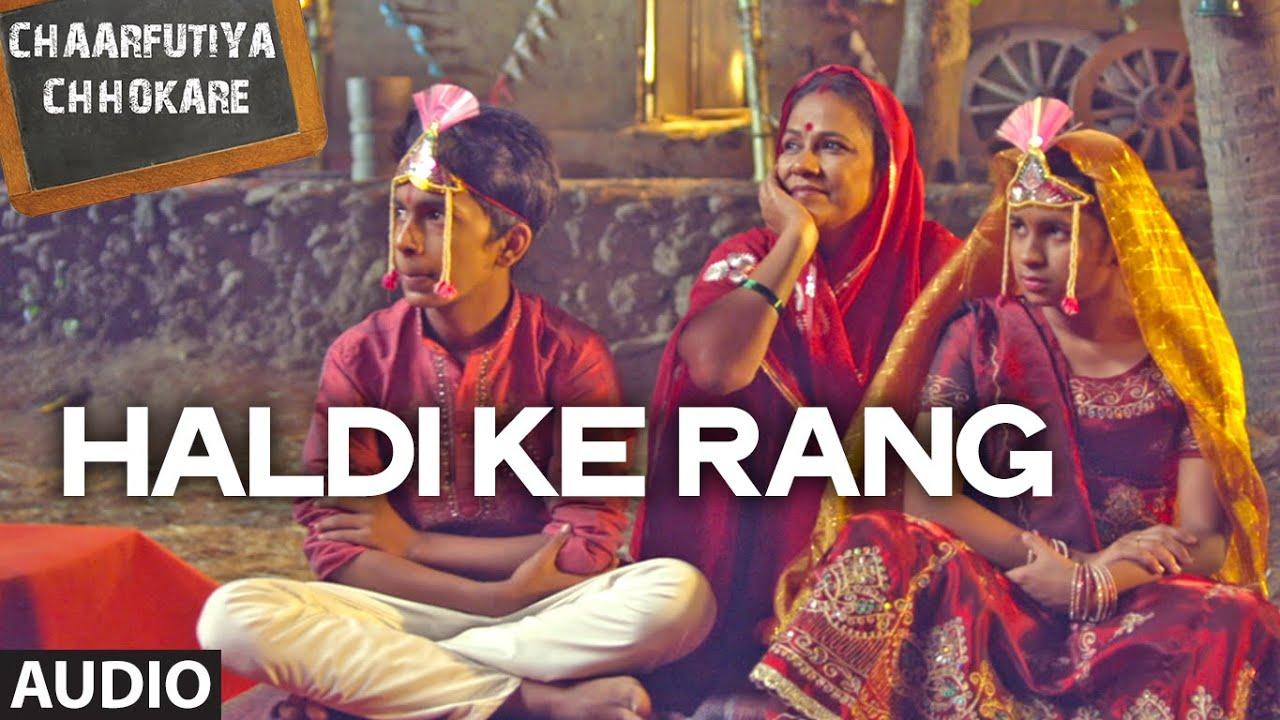 Haldi Ke Rang Lyrics - Sharda Sinha